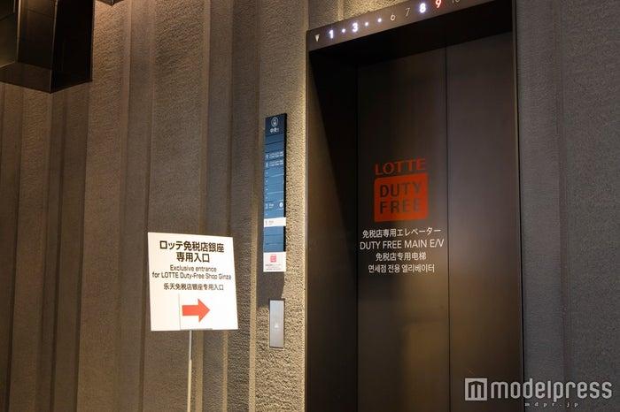 ロッテ免税店 東京銀座店専用エレベーター(C)モデルプレス