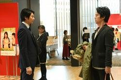 向井理、桐谷健太/「きみが心に棲みついた」第3話より(C)TBS