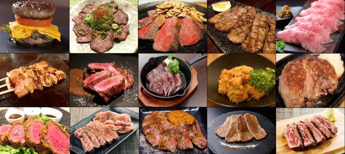 スーパープレミアム肉フェス/画像提供:AATJ
