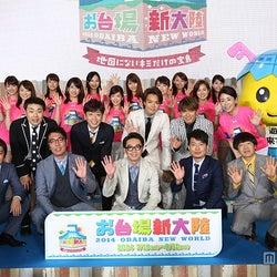 EXILE・TAKAHIRO&NAOTOらフジテレビ夏の顔に抜擢 お忍び来場宣言も飛び出す