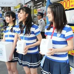 """STU48、街頭で募金活動 AKB48劇場にて""""出張公演""""開催"""