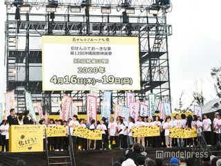 「第12回沖縄国際映画祭」内容大幅変更を発表 新型コロナウイルスの影響で