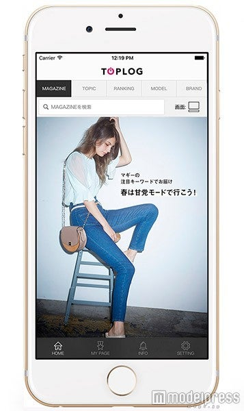 「TOPLOG」独占でモデルの私服やプライベートも公開