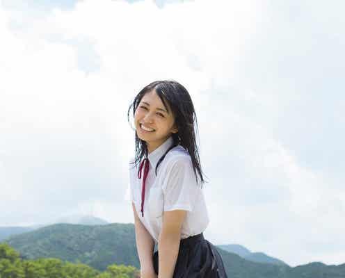 欅坂46長濱ねる、初写真集でビキニ挑戦 故郷で開放的に<オフショット到着>