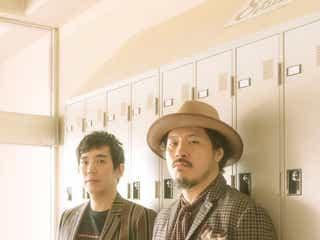 スキマスイッチの名曲「奏(かなで)」が生まれ変わる!川口春奈&山崎賢人「一週間フレンズ。」主題歌に起用<コメント到着>