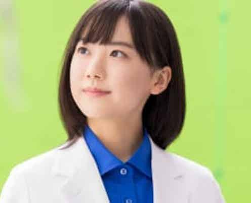 """芦田愛菜「""""ちょっと疲れた""""と思ったら猫を吸いに行ってます!」愛猫家エピソードを明かす"""