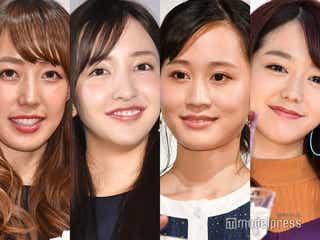 前田敦子&板野友美&峯岸みなみ、川崎希宅を訪問 AKB48 1期生集合ショットに反響