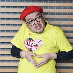 くっきー「24時間テレビ番組サポーター」就任 武道館新コーナーで才能活かす