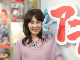 ナウシカ声優・島本須美、青色テトと対面で「怖くない」名シーン披露