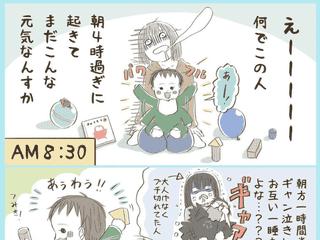 【#2】「もう良い加減寝てくれ…」「漁師の生活か…?」息子が超早朝から元気すぎな件