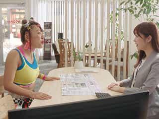 指原莉乃&フワちゃん、テレビCM初共演 仲の良い掛け合い見せる