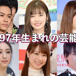 King & Prince神宮寺勇太・THE RAMPAGE川村壱馬…1997年生まれの芸能人といえば?