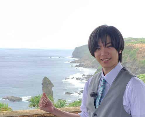 King & Prince神宮寺勇太、初単独MC番組がゴールデンタイム進出「とても驚きましたし、すごくうれしかった」