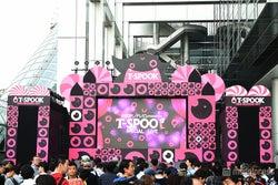 フジテレビのハロウィーンイベント「めざましテレビ presents T-SPOOK(ティースプーク)」スクエアステージ
