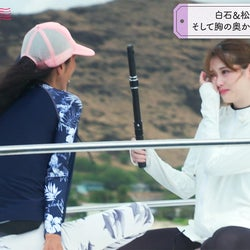 乃木坂46松村沙友理が涙 ハワイ旅で溢れた本音に反響「感謝しかない」<#乃木坂世界旅 今野さんほっといてよ!>
