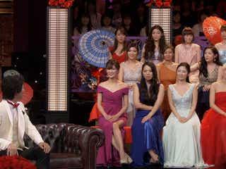 【バチェラー3】「こんな屈辱初めて」「嫌がらせ?」脱落女性集結で不満噴出 舞台裏を暴露