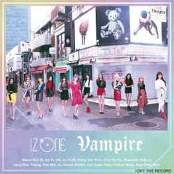 IZ*ONE「Vampire」(9月25日発売)Type B(C)OFF THE RECORD