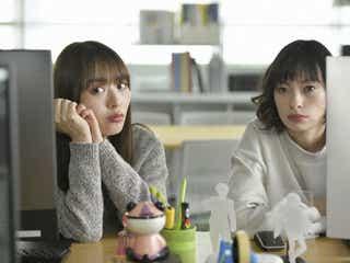 内田理央主演ドラマ「来世ではちゃんとします」第11話あらすじ