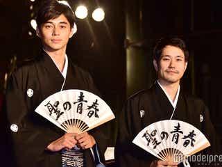 松山ケンイチ&東出昌大、貫禄の袴姿で登場に会場歓声