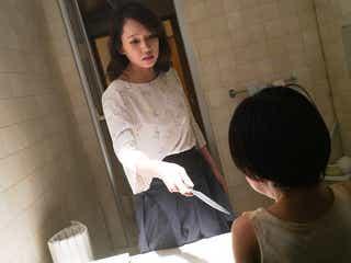 ソニン、15年振りの日テレドラマ出演 虐待を疑われる「狂女」に<ボイス 110緊急指令室>