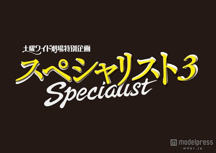 SMAP草なぎ剛の高視聴率ドラマ第3弾決定 コメント到着(C)テレビ朝日【モデルプレス】