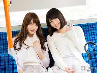 AKB48横山由依&入山杏奈、念願の仲良し2人旅 茶摘み娘姿も披露