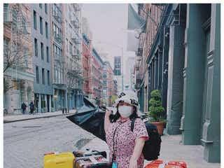 アメリカ移住の渡辺直美、NY到着を報告「新たな人生の幕開け」