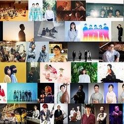 「日比谷音楽祭 2021」第2弾出演アーティスト発表 GLAY、生田絵梨花ら26組