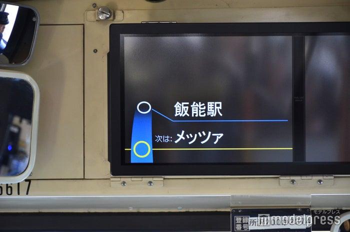 メッツァ行きバス車内(C)モデルプレス