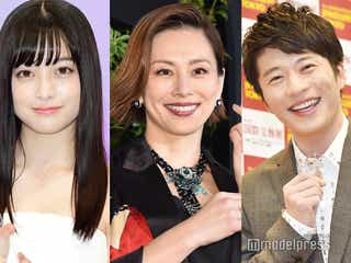 米倉涼子が首位「年間テレビCM出稿タレント」発表 橋本環奈・田中圭らランクイン