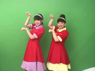 登美丘高校ダンス部元キャプテン伊原六花、キュートに歌って踊る「共演できてすごく嬉しかった」
