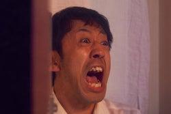 濱津隆之(C) 2019 映画『魔法少年☆ワイルドバージン』