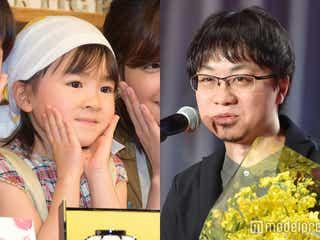 神木隆之介もびっくり 新海誠監督の娘が話題「天才子役」「もうサラブレッド」