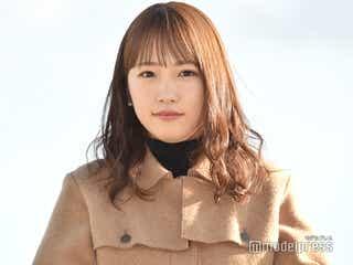 川栄李奈、インスタでも結婚報告「突然の発表で本当に申し訳なく思っています」