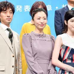 左から:滝藤賢一、松雪泰子、永野芽郁 (C)モデルプレス