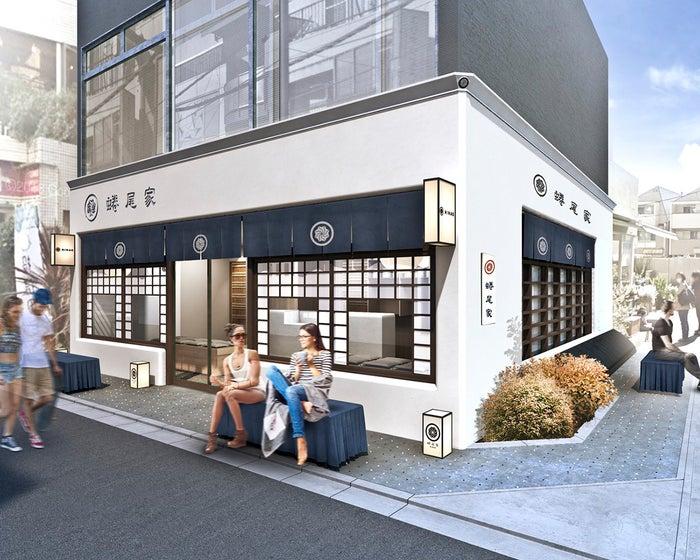 蜷尾家/NINAO 三軒茶屋店イメージ (提供画像)
