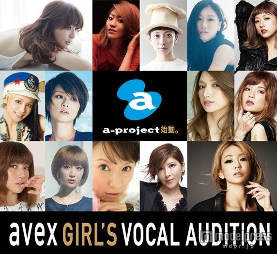 「a-project avex GIRL'S VOCAL AUDITION」