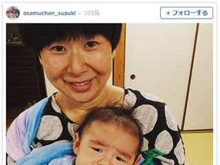 森三中・大島美幸が出産経て「痩せた」と話題に 鈴木おさむ氏がコメント