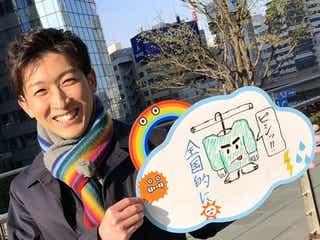 「ZIP!」イケメン気象予報士・小林正寿、パニック障害患っていた