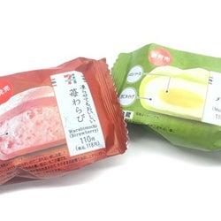 【セブンスイーツ】新発売の苺わらびとメロン杏仁を食べ比べてみました!
