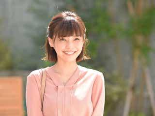 倉科カナ、DVで悩む主婦役に 広末涼子&本田翼の夫役も決定<奥様は、取り扱い注意>