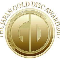 「第31回日本ゴールドディスク大賞」ロゴ(画像提供:一般社団法人日本レコード協会)