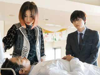 広瀬すず・吉沢亮らの見たことのない表情公開 映画「一度死んでみた」場面写真が一挙解禁