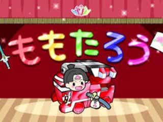 「魔進戦隊キラメイジャー」初のスピンオフアニメが配信!