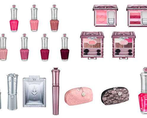 【JILL STUART Beauty】可愛いも色気も叶えてくれる、あなただけのマイベストピンク