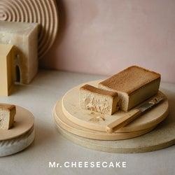 即完売の幻のチーズケーキ!入手困難な「Mr. CHEESECAKE」から、バレンタイン限定フレーバーが登場