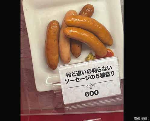 日本一潔いパスタ屋、新宿で発見される 「正直すぎだろ」と衝撃のメニューが…