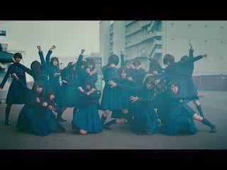 欅坂46「サイマジョ」彷彿の新曲MV公開 ダンススキルの向上にも注目
