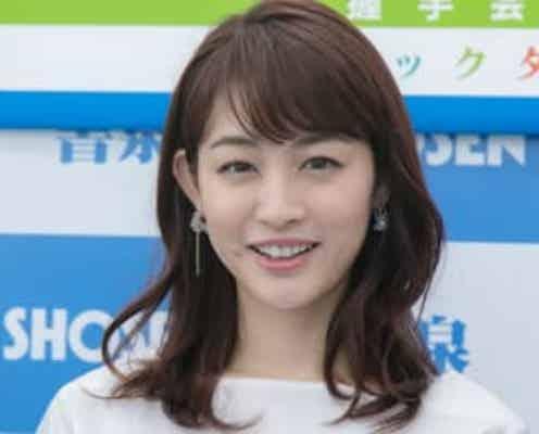 新井恵理那、麗しの弓道フォーム クールな眼差しに反響「かっこいい」