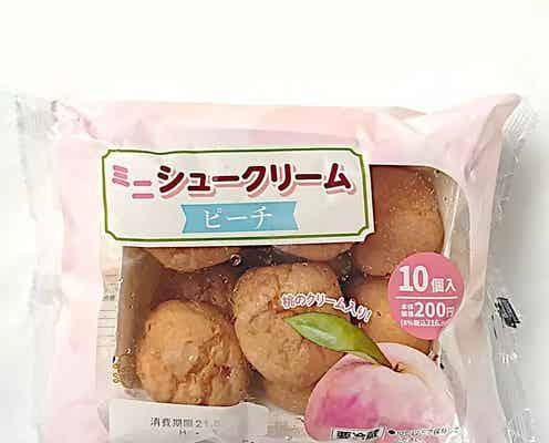 桃好きにはたまらん♡【コンビニ】で買えるオススメ「桃スイーツ」♡